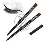 Карандаш для глаз Chanel Automatic Eyeliner Pencil 0, 3g  # Сливовый /матовый/